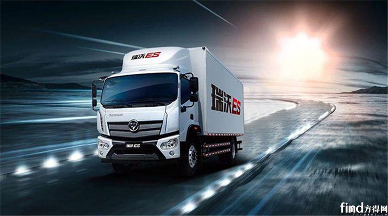 亮相中国国际卡车节油大赛,福田瑞沃争当节油王 (3)