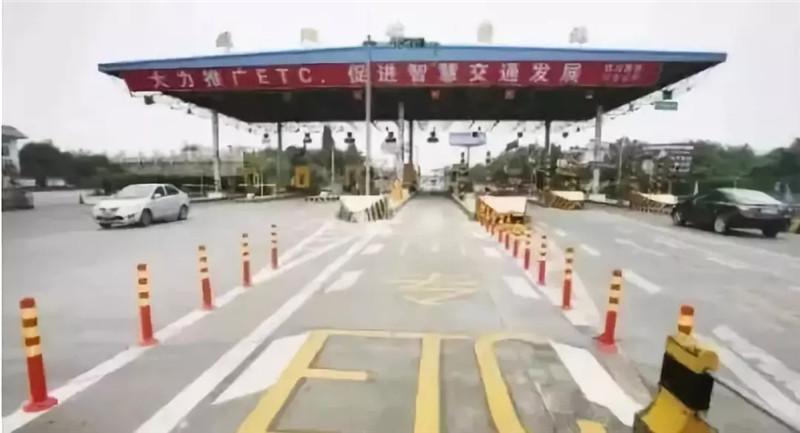 高速收费站即将正式取消! (1)