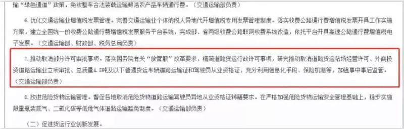 高速收费站即将正式取消! (5)
