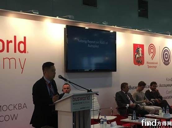 获莫斯科副市长称赞,宇通闪耀Busworld俄罗斯车展 (3)