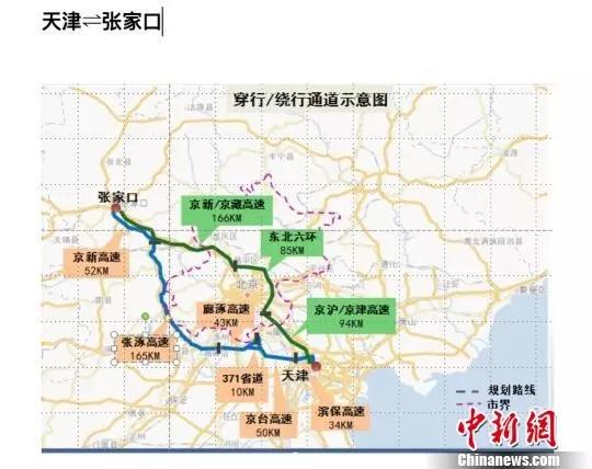 12月1日起!北京所有区域全天禁行国三柴油货车! (1)