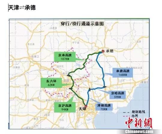 12月1日起!北京所有区域全天禁行国三柴油货车! (3)