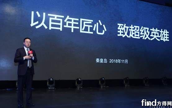 """福田康明斯家庭""""大聚汇""""! (4)"""