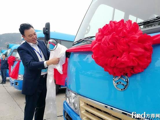 20辆金旅纯电动客车交付西藏 (3)