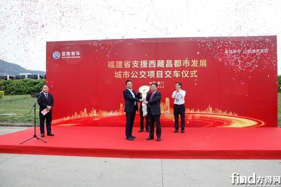 20辆金旅纯电动客车交付西藏 (2)