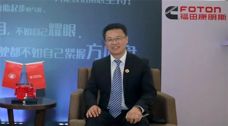 陈华出任福田康明斯发动机有限公司总经理 (2)