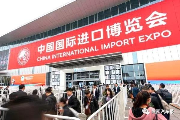 陕汽在首届中国国际进出口博览会上签约 (2)