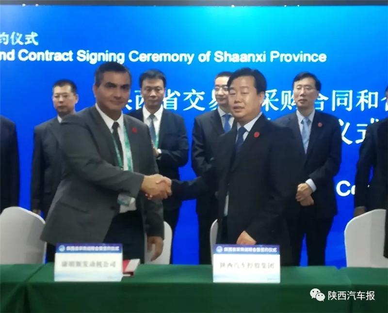 陕汽在首届中国国际进出口博览会上签约 (3)