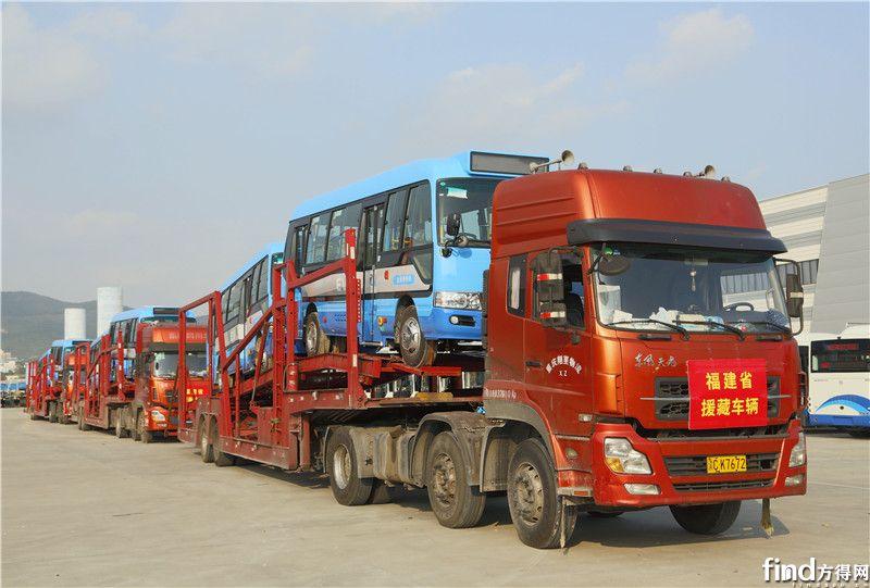 4 金旅纯电动公交车启程前往西藏昌都