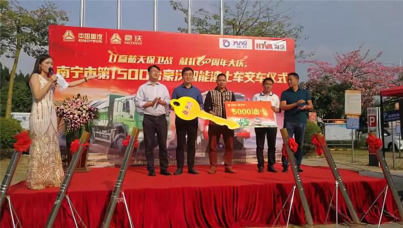 这个品牌的渣土车占据南宁70%以上的份额 (1)