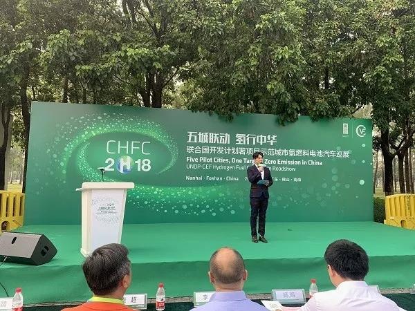 广东佛山:示范城市氢燃料电池汽车巡展启动 (1)