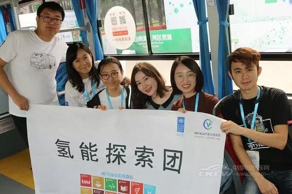 广东佛山:示范城市氢燃料电池汽车巡展启动 (4)