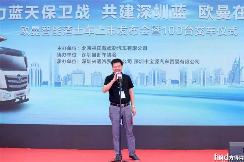 欧曼智能渣土车深圳上市即获百辆大单 (1)