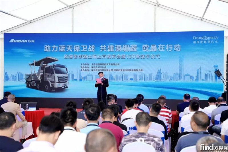 欧曼智能渣土车深圳上市即获百辆大单 (2)
