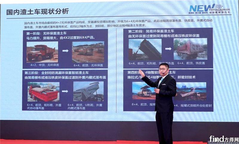 欧曼智能渣土车深圳上市即获百辆大单 (5)