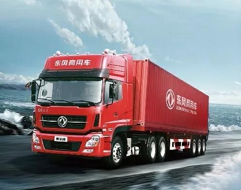 东风天龙港口车交付上海客户 (3)