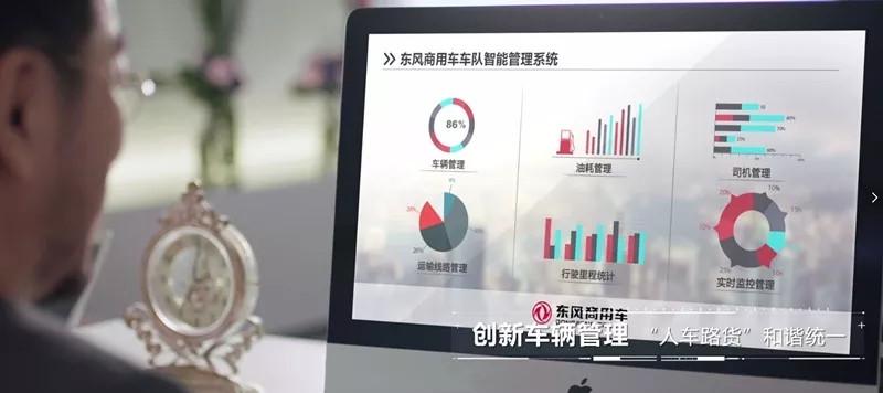 东风天龙港口车交付上海客户 (6)