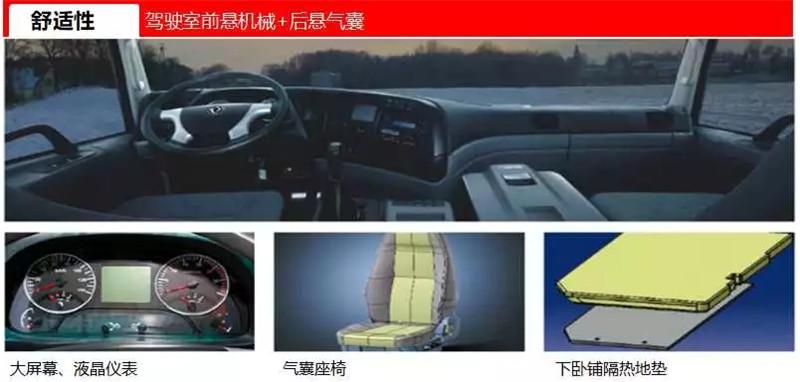 东风天龙港口车交付上海客户 (5)