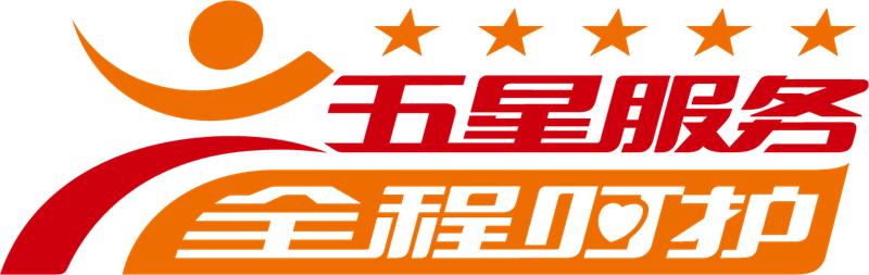 """江淮轻卡销量高源自""""五星服务"""""""