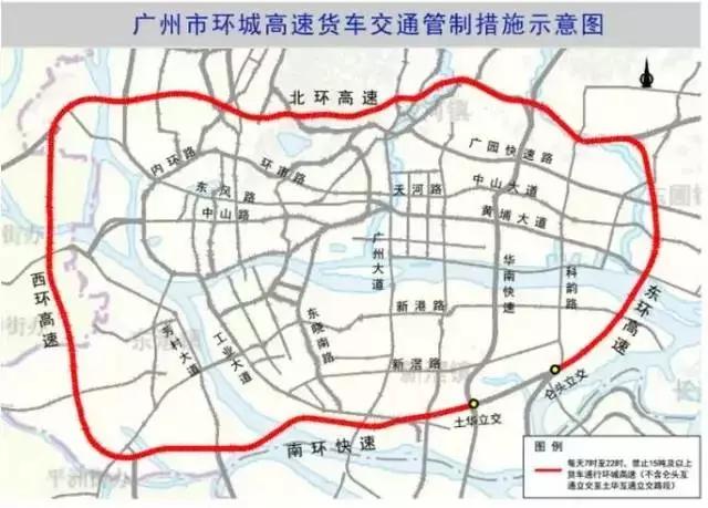 广州交警拟限行大货车 (3)
