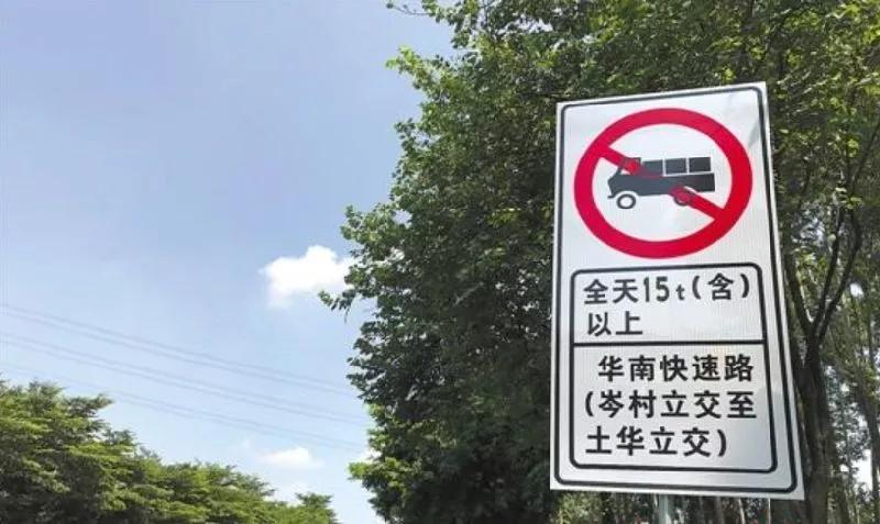 广州交警拟限行大货车 (6)