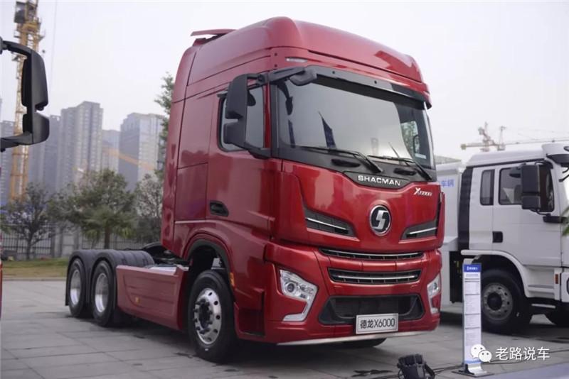 陕汽德龙X6000 (2)