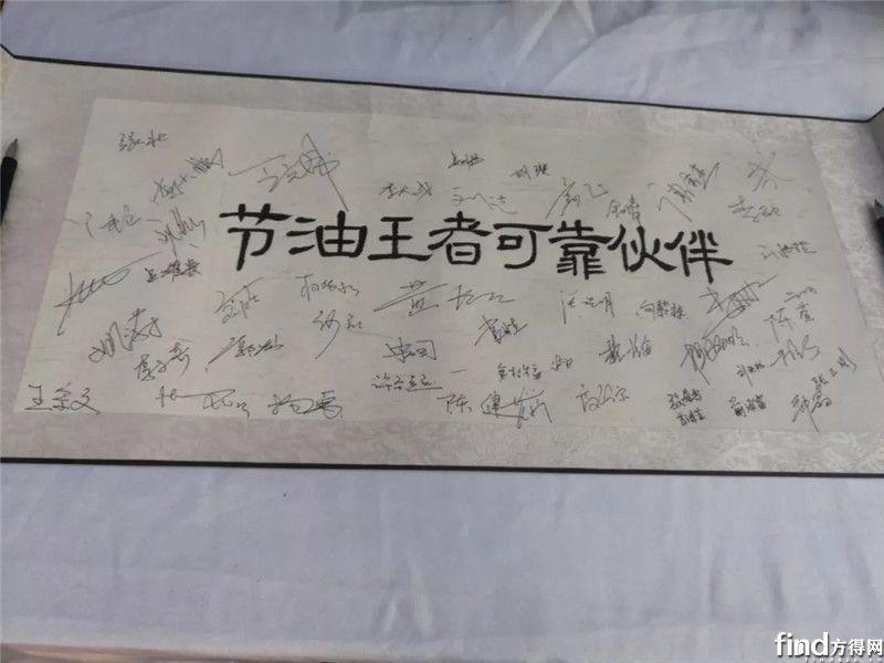 江淮星锐 (3)