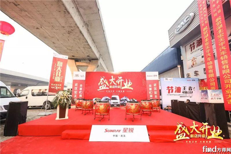 江淮星锐 (4)