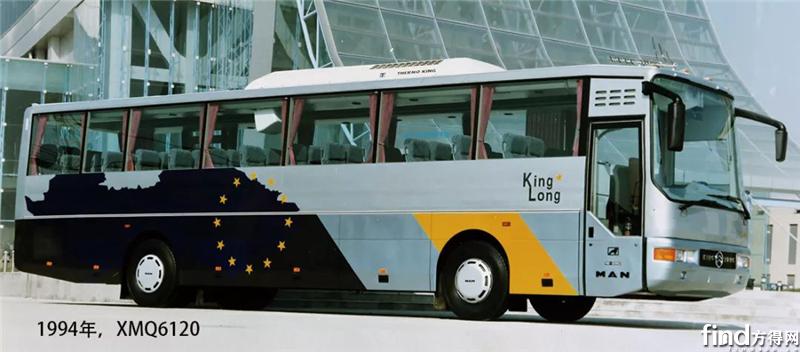 1994 XMQ6120