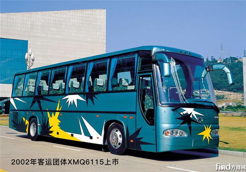 2002年,XMQ6115上市