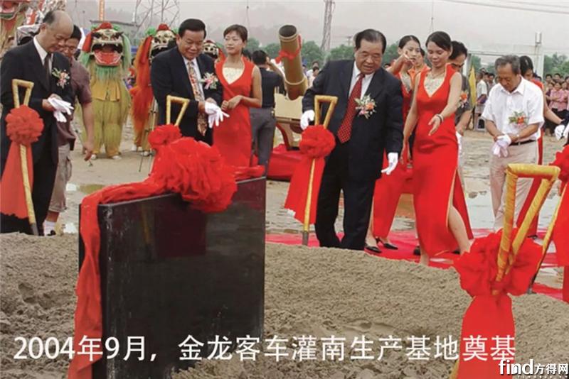2004年,灌南生产基地奠基