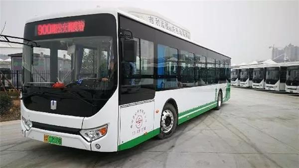 吉利300辆纯电动车将于12月1日起陆续投放西安