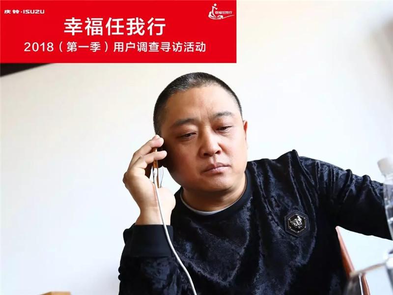鼎顺澳门永利网上娱乐选择庆铃五十铃巨咖 (1)
