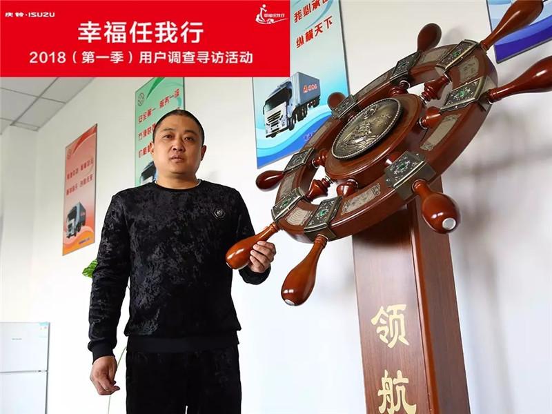 鼎顺澳门永利网上娱乐选择庆铃五十铃巨咖 (7)