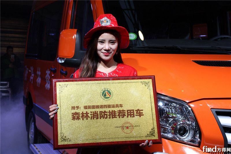 图雅诺森林消防运兵车 (2)