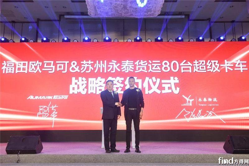 欧马可S5中卡苏州获单100多辆 (6)
