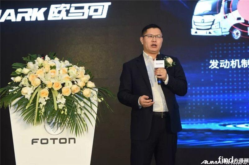 欧马可S5中卡苏州获单100多辆 (5)