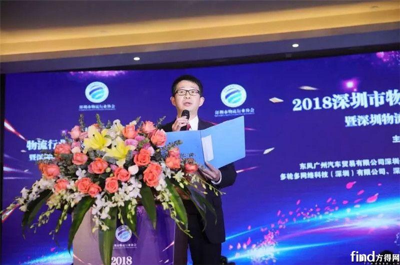 东风牵引车深圳获得订单221辆 (1)