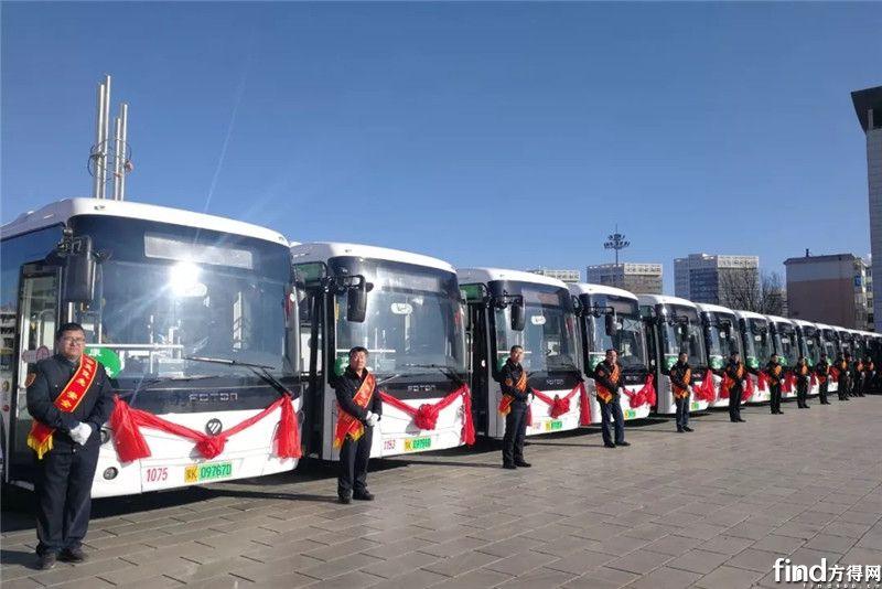 开启绿色公交出行新篇章 福田欧辉30辆纯电动客车交付鄂尔多斯图片
