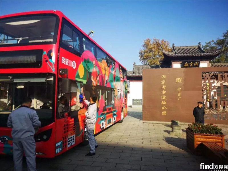 比亚迪K8S电动巴士 (2)