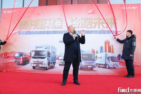 东北亚机械进出口贸易公司总裁王明发表重要讲话