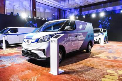 大通物流车EV30售价12.69万起