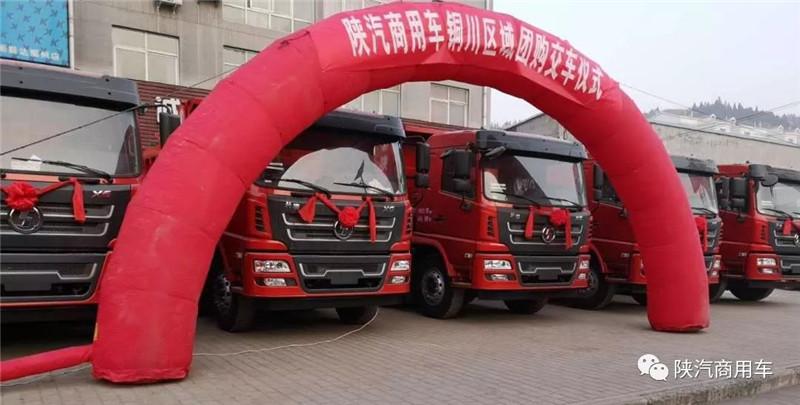 陕西办自卸车铜川获得订单15辆
