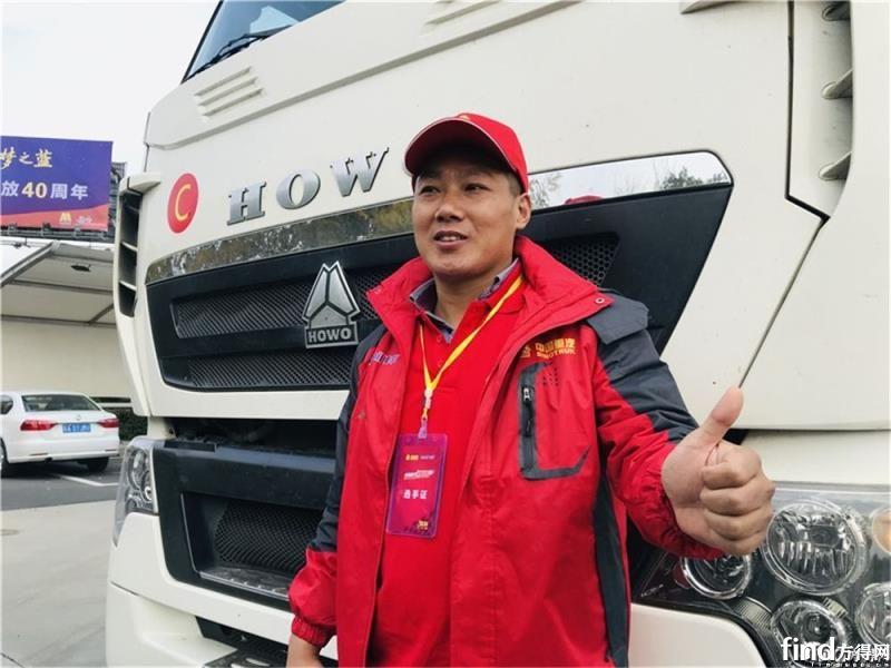 四辆车年收入超百万! 看看85后卡车司机杨威是如何做到的