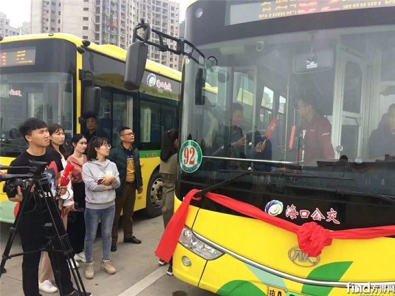 海口再投运150多辆纯电动公交 (2)
