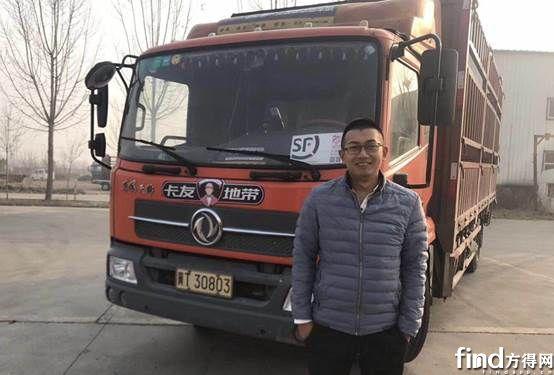 赵文广 (4)