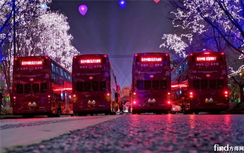 200辆比亚迪纯电动巴士 (3)