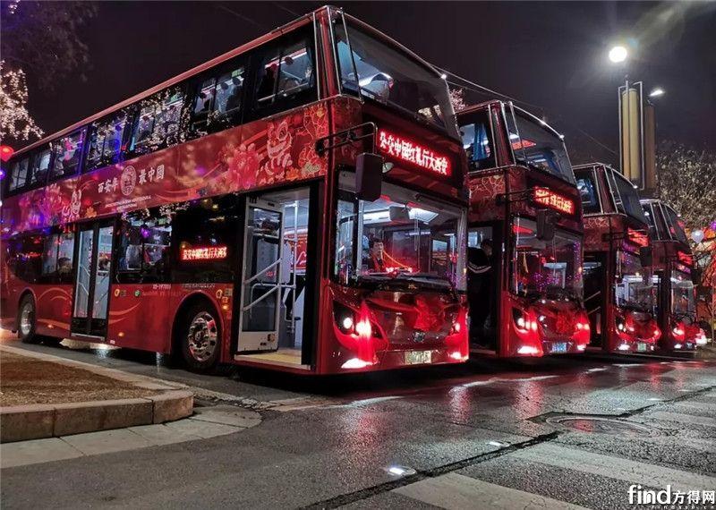 200辆比亚迪纯电动巴士 (1)