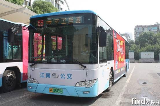 工信部苗圩直言不可抛弃混动公交 南京案例可说明原因
