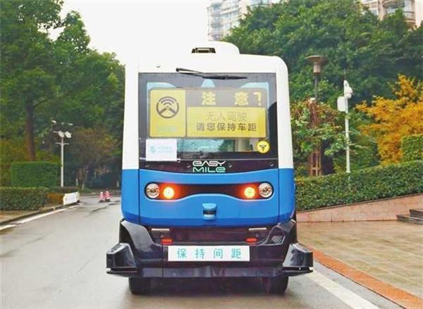 无人驾驶巴士 (4)